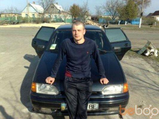 Фото мужчины Victor, Днепропетровск, Украина, 28