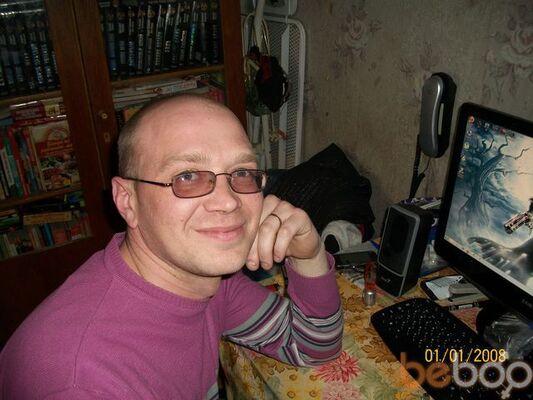 Фото мужчины demon5, Серпухов, Россия, 37