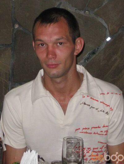 Фото мужчины karloson, Пятигорск, Россия, 36
