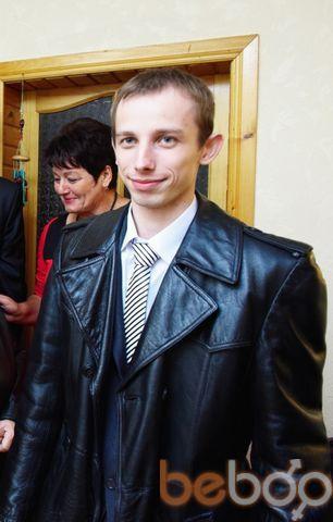 Фото мужчины ugort, Одесса, Украина, 28