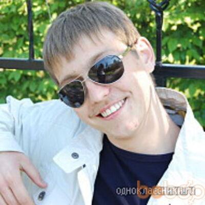 Фото мужчины Daxel, Кишинев, Молдова, 25