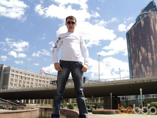 Фото мужчины prihan77, Караганда, Казахстан, 39