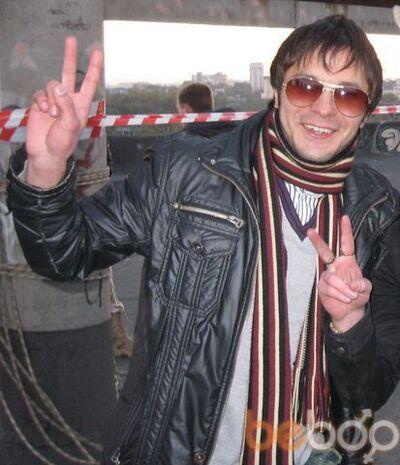 Фото мужчины Barsu4eG, Минск, Беларусь, 29