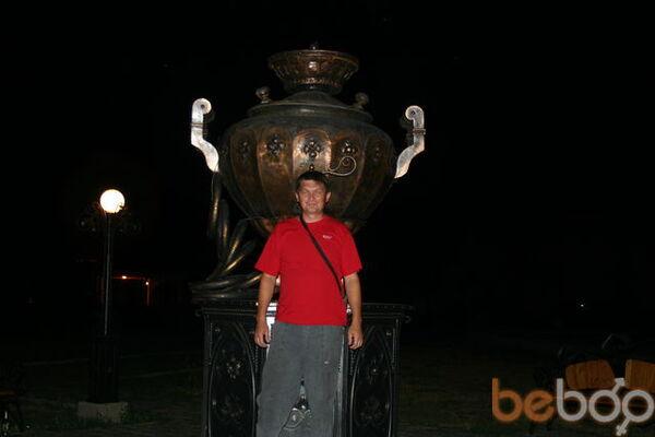 Фото мужчины Камень, Уфа, Россия, 43