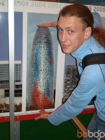 Фото мужчины real jam, Гомель, Беларусь, 36