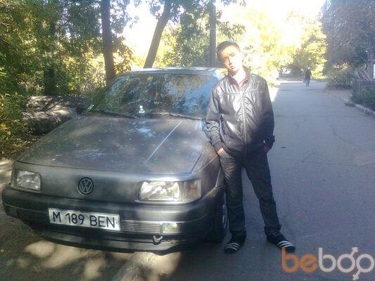 Фото мужчины Руслан, Темиртау, Казахстан, 25