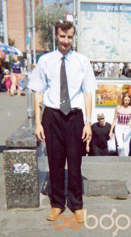 Фото мужчины romanko4, Киев, Украина, 37