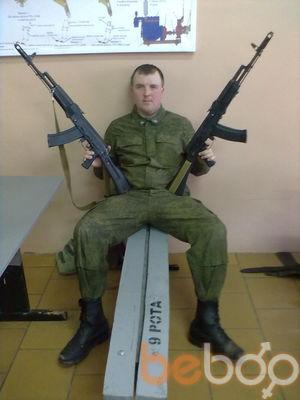 Знакомства Рязань, фото мужчины Serega, 37 лет, познакомится для флирта, переписки
