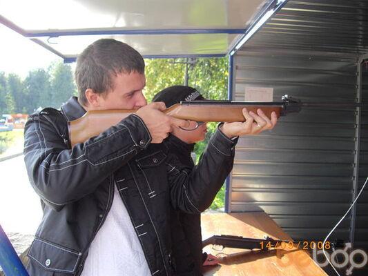 Фото мужчины artem, Новосибирск, Россия, 33