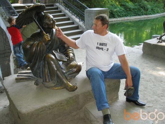 Фото мужчины полковник, Киев, Украина, 57