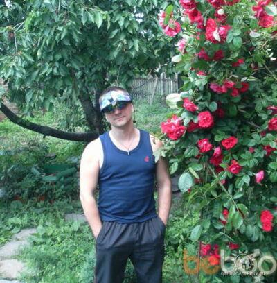 Фото мужчины Aleks Vin, Винница, Украина, 43