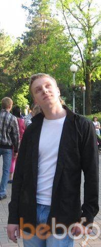 Фото мужчины SetXXX, Минск, Беларусь, 28