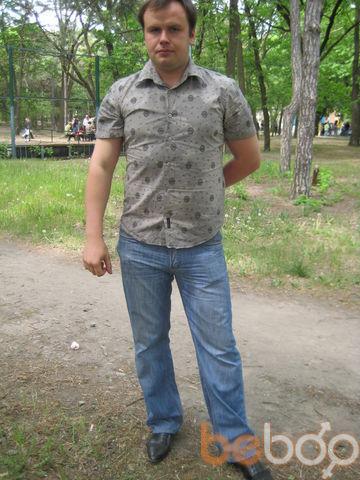 Фото мужчины ferumsasha, Мелитополь, Украина, 32