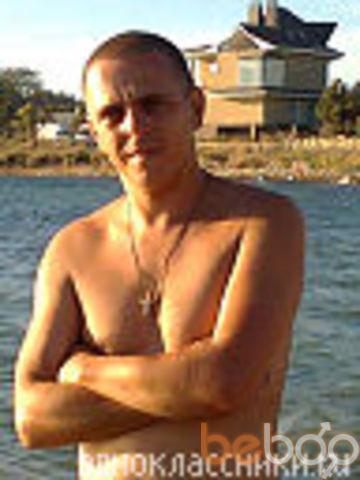 Фото мужчины Волга, Житомир, Украина, 35