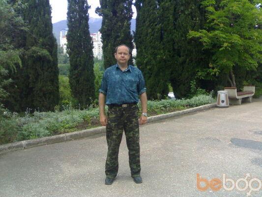 Фото мужчины михаил смит, Бердянск, Украина, 44