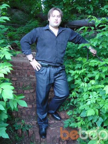 Фото мужчины Nikolas, Кривой Рог, Украина, 40