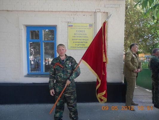 Фото мужчины иван, Ростов-на-Дону, Россия, 36
