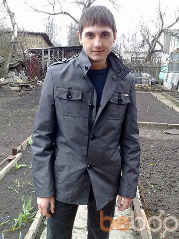 Фото мужчины DIMON M, Горловка, Украина, 29
