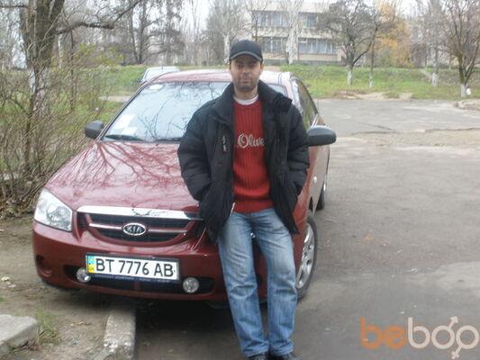 сайт знакомств таксист